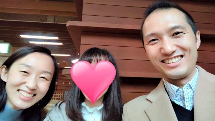 201217 kasahara seikon2.jpg
